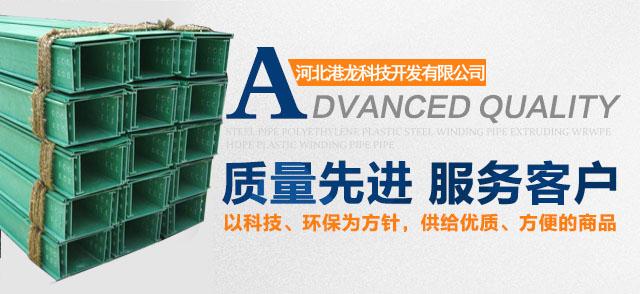 玻璃钢螺钉式电缆支架生产厂家,价格生产厂家